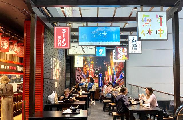 Restaurante Tenko Mori en Sydney, uno de los más baratos para comer en Sydney